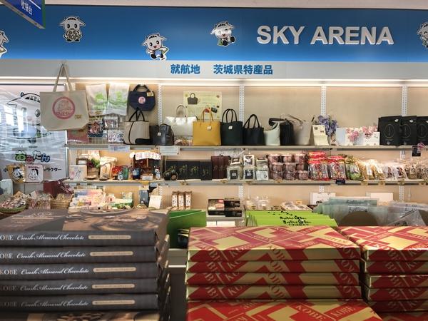 小美玉市にある茨城空港まで、牛革バッグを3点、納品しました