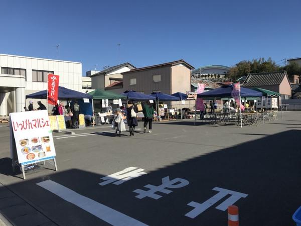 鉾田市商工会、いっぴんマルシェにて、牛革バッグを販売しました