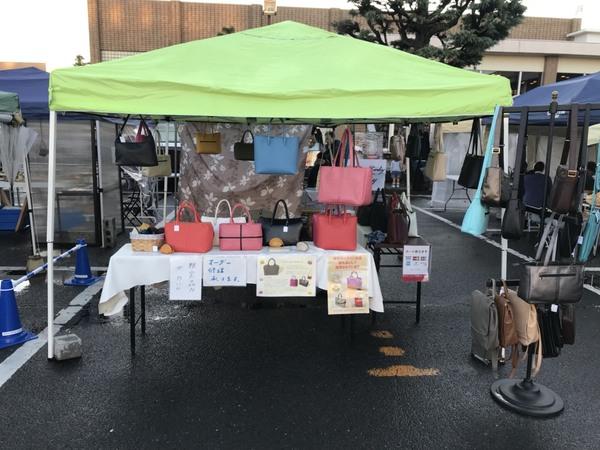 鉾田中央公民館【クリスマスタウン】にて、手作り牛革バッグを販売