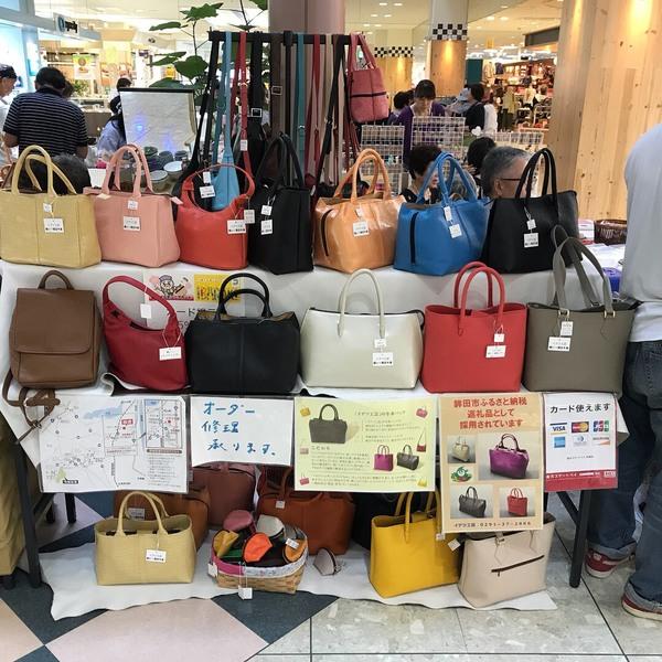 ショッピングセンター・チェリオにて、手作り牛革バッグの【出前販売】