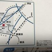 【ハウスクエア横浜】の手作り・雑貨&クラフトフェアにて、手作り牛革バッグを出張販売👜