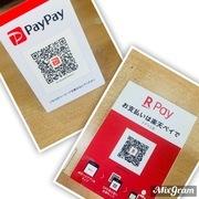 PayPayを初めて利用されたお客様、牛革バッグ👜2個お買い上げ❣️